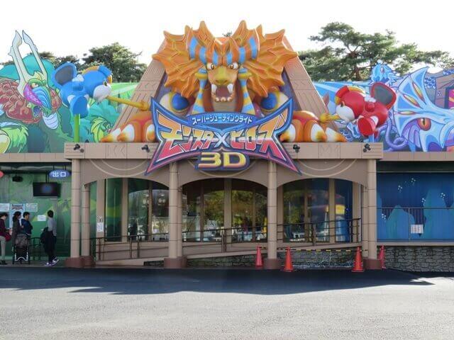 華蔵寺公園遊園地のスーパーシューティングライドモンスター×ヒーローズ3D