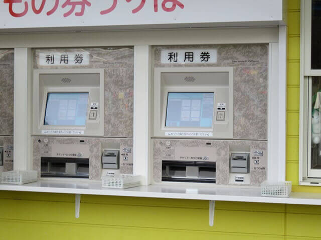 華蔵寺公園遊園地ののりもの券の券売機