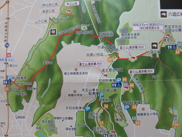 六道山公園の山歩きコース行き