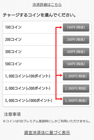 『東京卍リベンジャーズの漫画を安く買う方法』の記事説明画像追加2