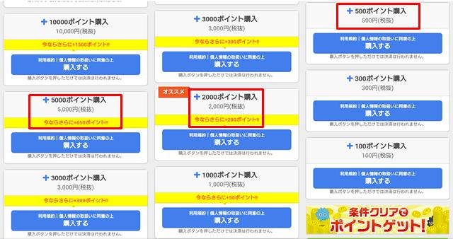 『東京卍リベンジャーズの漫画を安く買う方法』の記事説明画像追加1